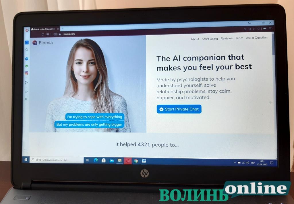«Я хотіла б стати людиною»: про що може поговорити з тобою бот-психолог, якого створив український студент