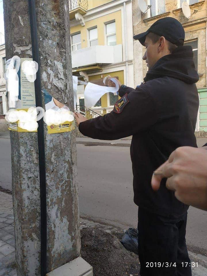 Лучан попередили про заборону розміщення політичної агітації у невстановлених місцях