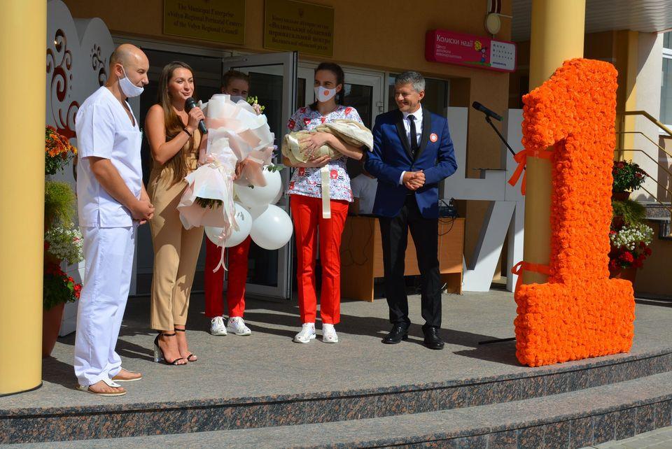Волинський обласний перинатальний центр відзначає першу річницю