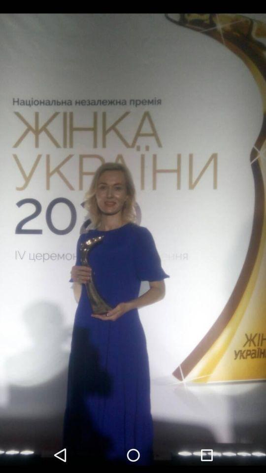 Волинська лікарка стала «Жінкою України 2020» у спеціальній номінації