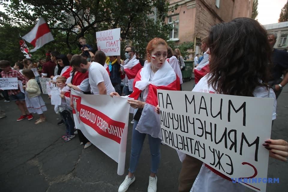 У Києві відбулася акція солідарності з Білоруссю