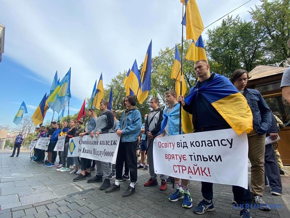 Студенти і викладачі Олімпійського коледжу мітингують під Кабміном