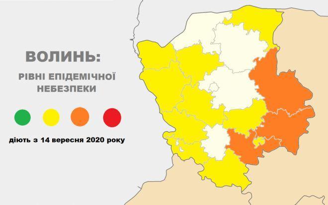 На Волині діятиме нове епідемічне зонування: Луцьк – у «жовтій» зоні