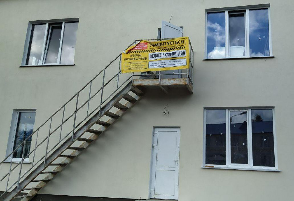 У Ратнівському районі проінспектували хід «Великого будівництва»