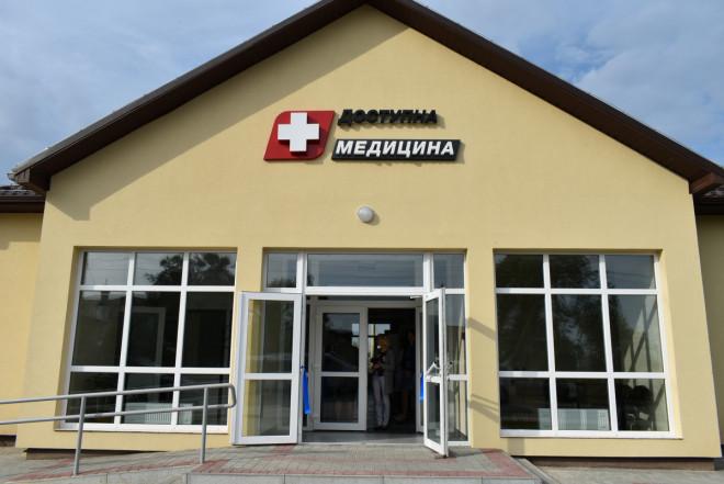 У волинському селі відкрили новозбудовану амбулаторію