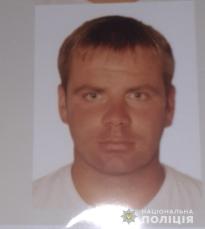 Поліцейські Луцька розшукують безвісти зниклого 28-річного волинянина