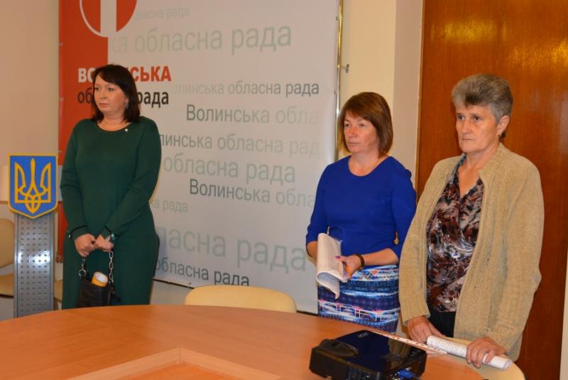 Рекомендували призначити директора «Волинського обласного центру соціально-психологічної реабілітації дітей»