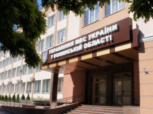 У Луцьку запланували співбесіди з кандидатами на посади в поліції