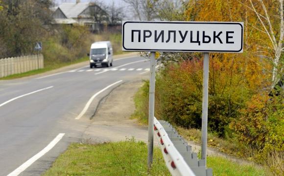 У виконкомі затвердили перелік зупинок громадського транспорту на території Прилуцького округу