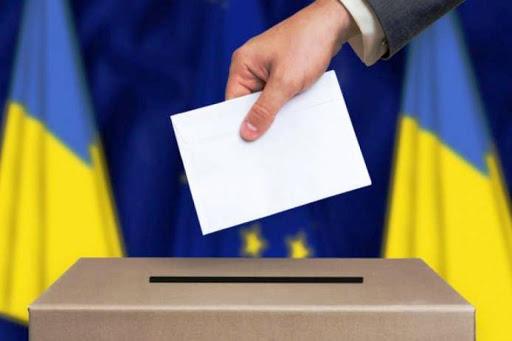 У місті на Волині проведуть інформаційно-роз'яснювальну роботу з виборцями