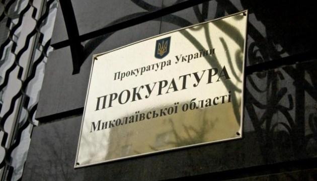 Обласні прокуратури в Україні запрацюють з 11 вересня