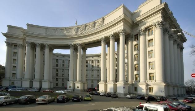У МЗС заявили, що ситуація нині не дозволяє пропустити в Україну хасидів з Білорусі