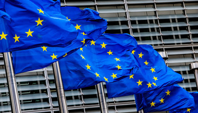 Євросоюз пояснив, чому США не можуть поновити санкції проти Ірану