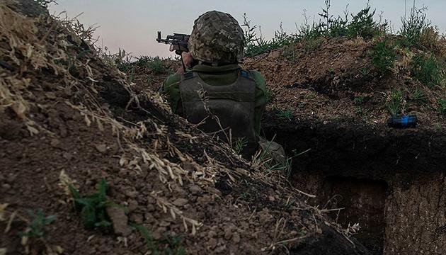 Під Пісками окупанти відрили вогонь з гранатомета