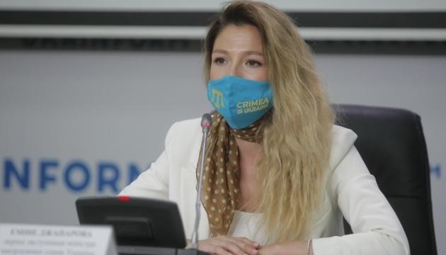 На 75-ій сесії Генасамблеї ООН розглянуть ситуацію на окупованих територіях України