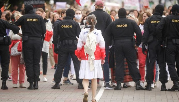 У Мінську готують протестну ходу жінок на День міста