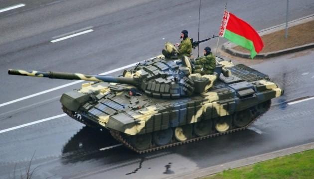 У Білорусі танковий резерв і артбази привели «до вищого ступеню боєготовності»