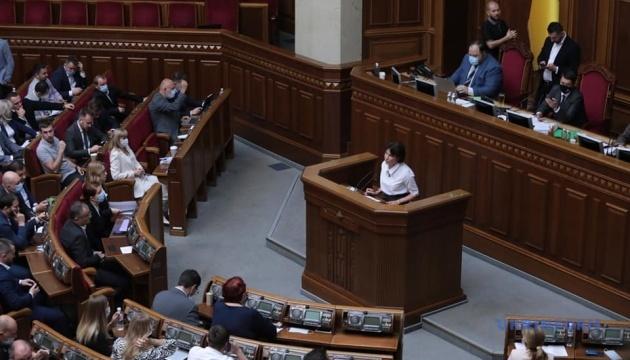 Генпрокурор повідомила про «декілька розслідувань» щодо народних депутатів