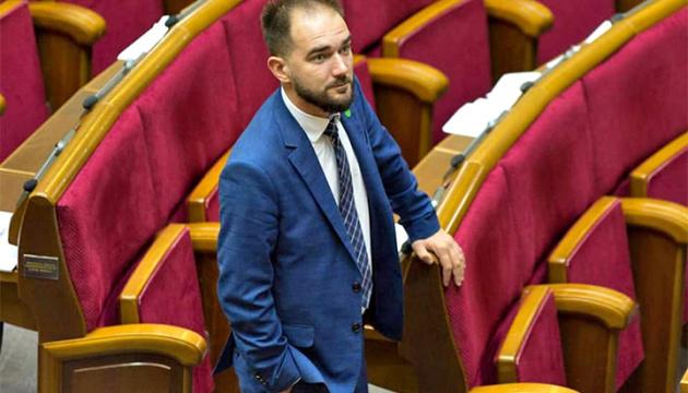 Депутату Юрченку повідомили про підозру в хабарництві