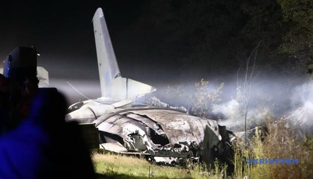 Катастрофа літака ЗСУ: помер курсант, який перебував у критичному стані
