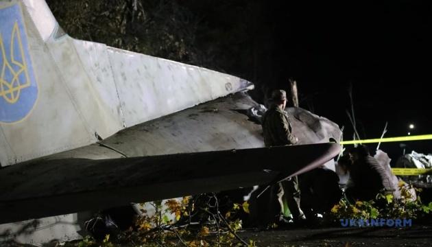Прощання із 25 загиблими в катастрофі Ан-26 відбудеться після ідентифікації тіл