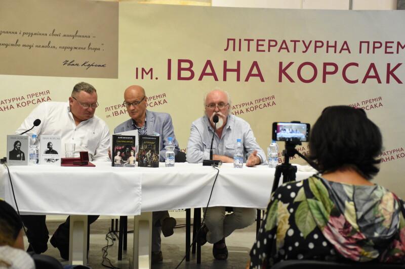 Третю літературну премію Івана Корсака вручили у Луцьку, фото-1