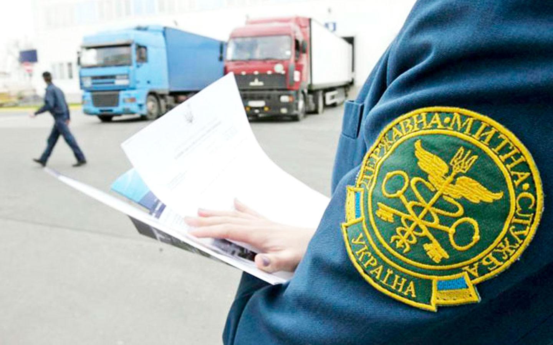 Поліська митниця за вісім місяців цього року розглянула 297 справ про порушення митних правил