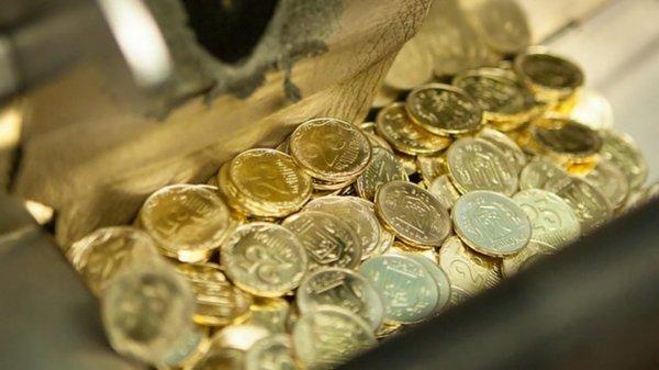 Із 1 жовтня Нацбанк виводить з обігу монету та банкноту