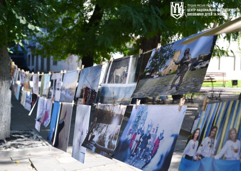 У Луцьку з нагоди Дня міста влаштували фотосушку «Мій Луцьк»