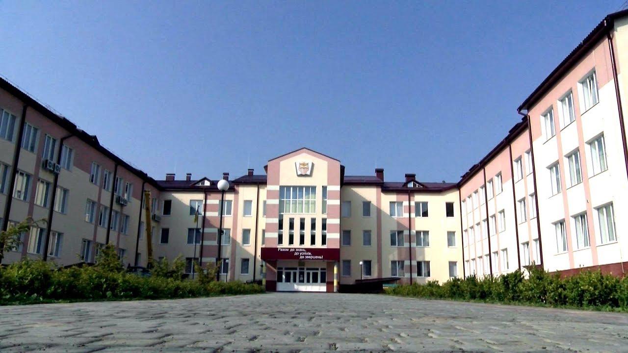 У Луцьку в новому навчальному році запрацювали усі заклади освіти