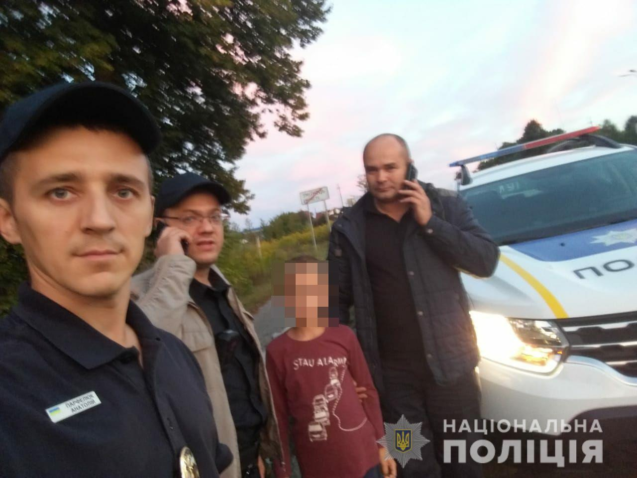 Поліцейські за годину розшукали 7-річного хлопчика, який пішов до Луцька без відома батьків