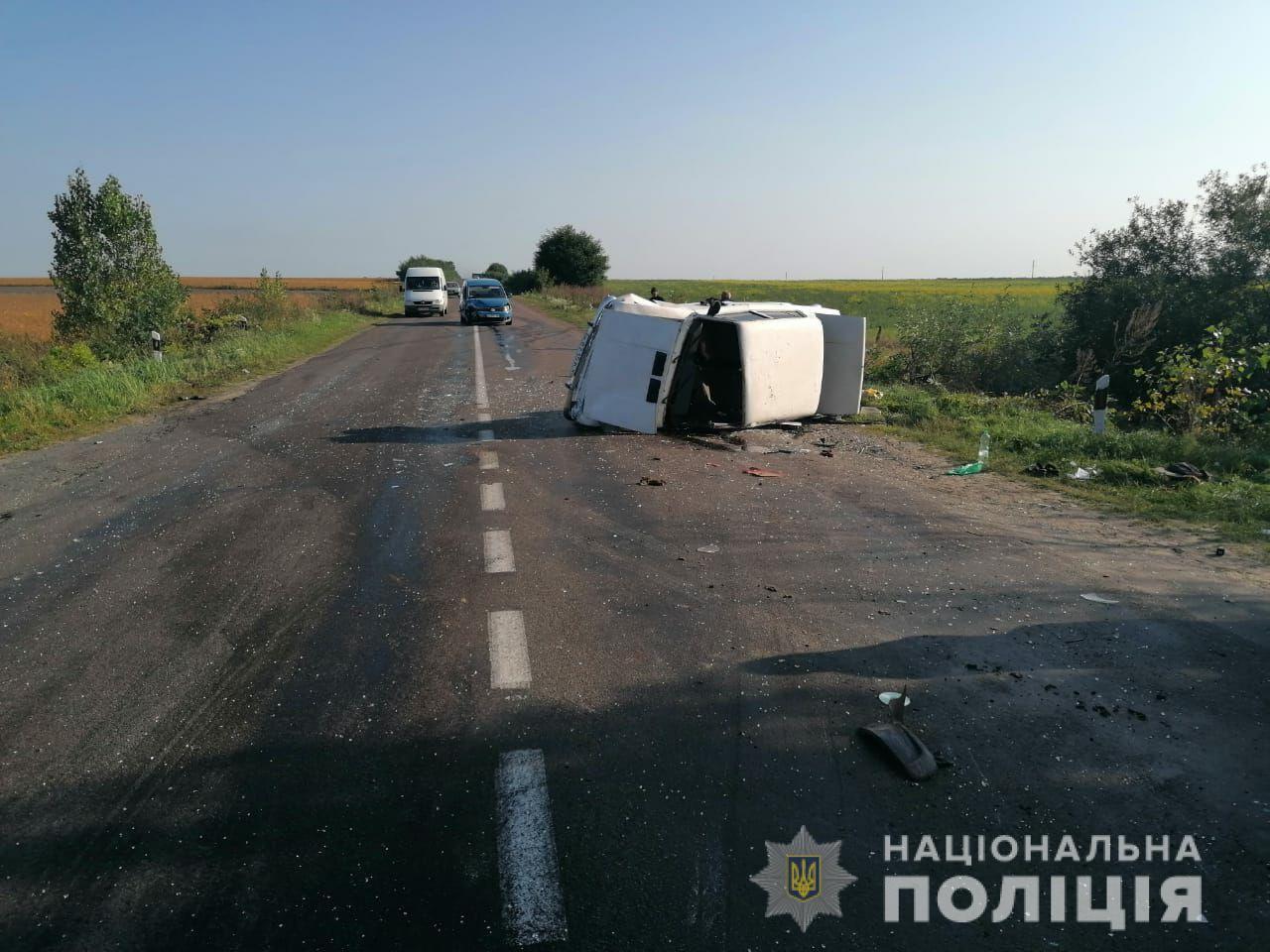 Внаслідок двох ДТП у Ківерцівському районі травмувалися шестеро осіб