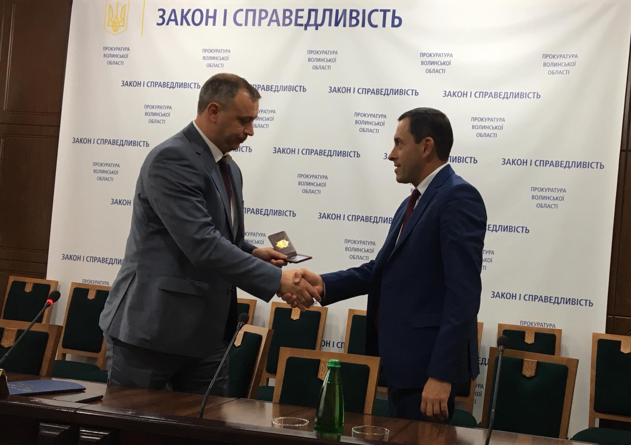 Представили керівника Волинської обласної прокуратури