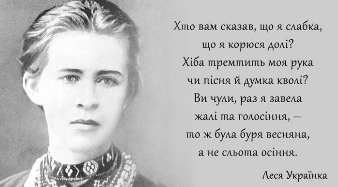 Волиньрада затвердила програму відзначення 150-ї річниці Лесі Українки