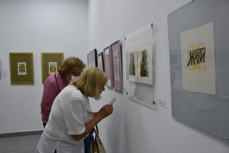 З нагоди Дня міста Луцька відкрили виставку графіки