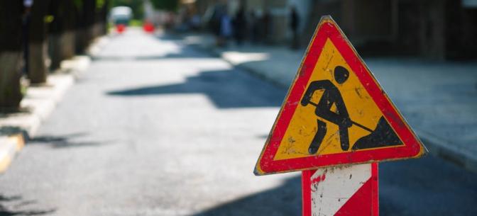У Луцьку тимчасово зупинили рух однією з вулиць