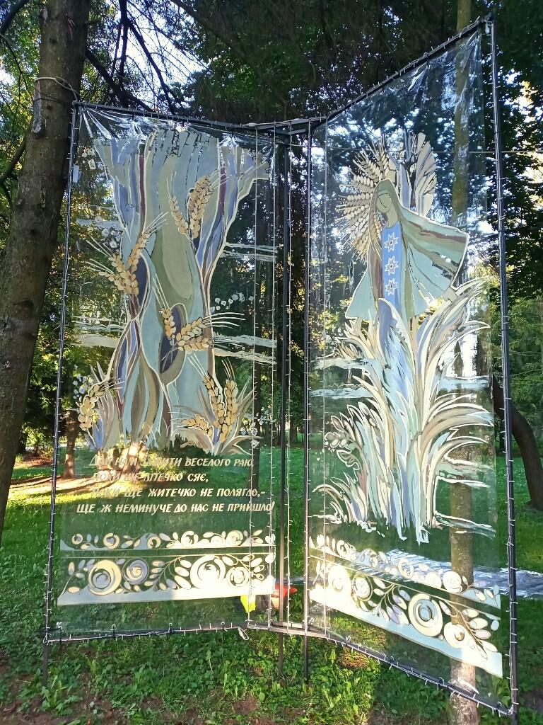 У центральному парку Луцька створили нову арт-інсталяцію
