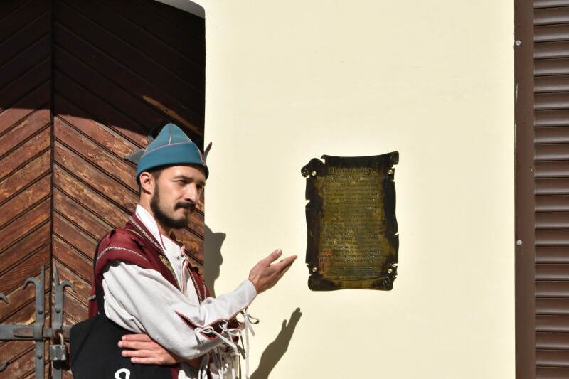 У Старому місті Луцька відкрили таблицю, присвячену твору «Пашквіль»
