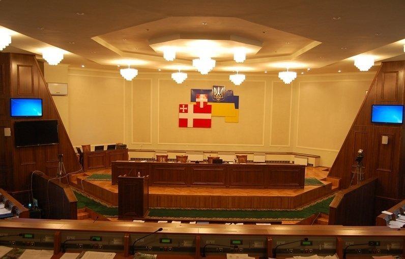 Волиньрада створила комунальну установу «Молодіжний центр»