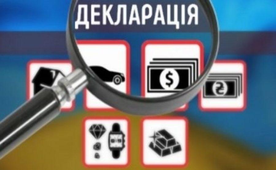 Депутата на Волині оштрафували за невчасно подані декларації