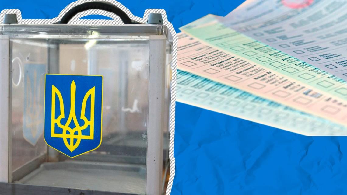Які вимоги до виборців встановили у Луцьку