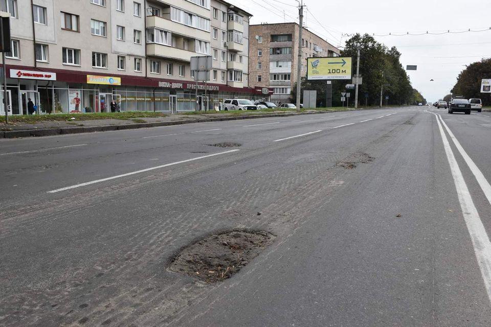 У Луцьку обіцяють ліквідувати ямковість на проблемному відрізку дороги