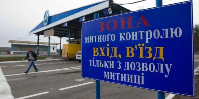Волинян закликають повідомляти про факти корупції на митниці