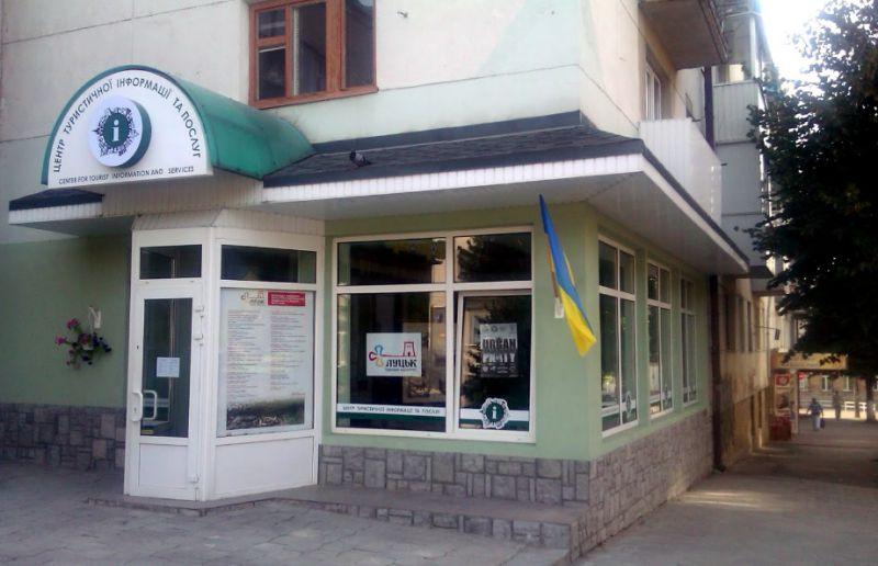 У Луцьку ремонтуватимуть приміщення Центру туристичної інформації та послуг