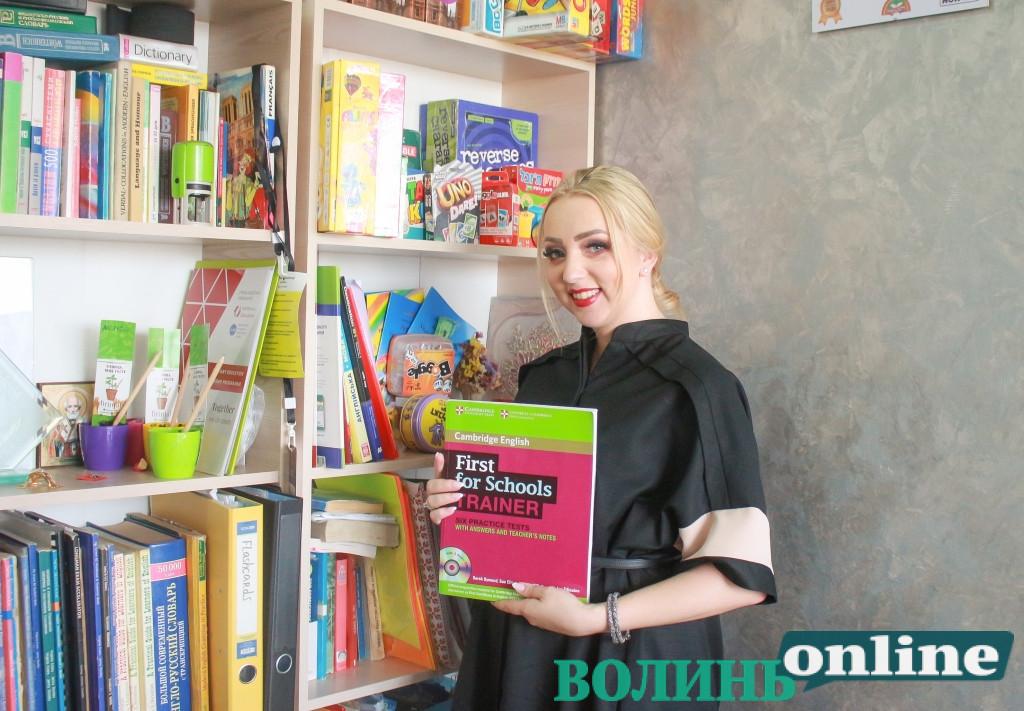 #БізнеСильні: як Євгенія Нашутинська відкрила англомовний центр творчого та інтелектуального розвитку у Луцьку