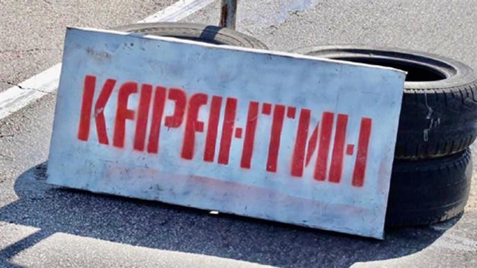 «Червона» зона: які обмеження діятимуть у Ківерцівському районі