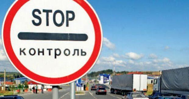 Поліська митниця цьогоріч виявила понад 600 фактів порушень митних правил
