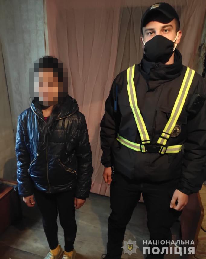 На Волині поліція оперативно розшукала 13-річну дівчину