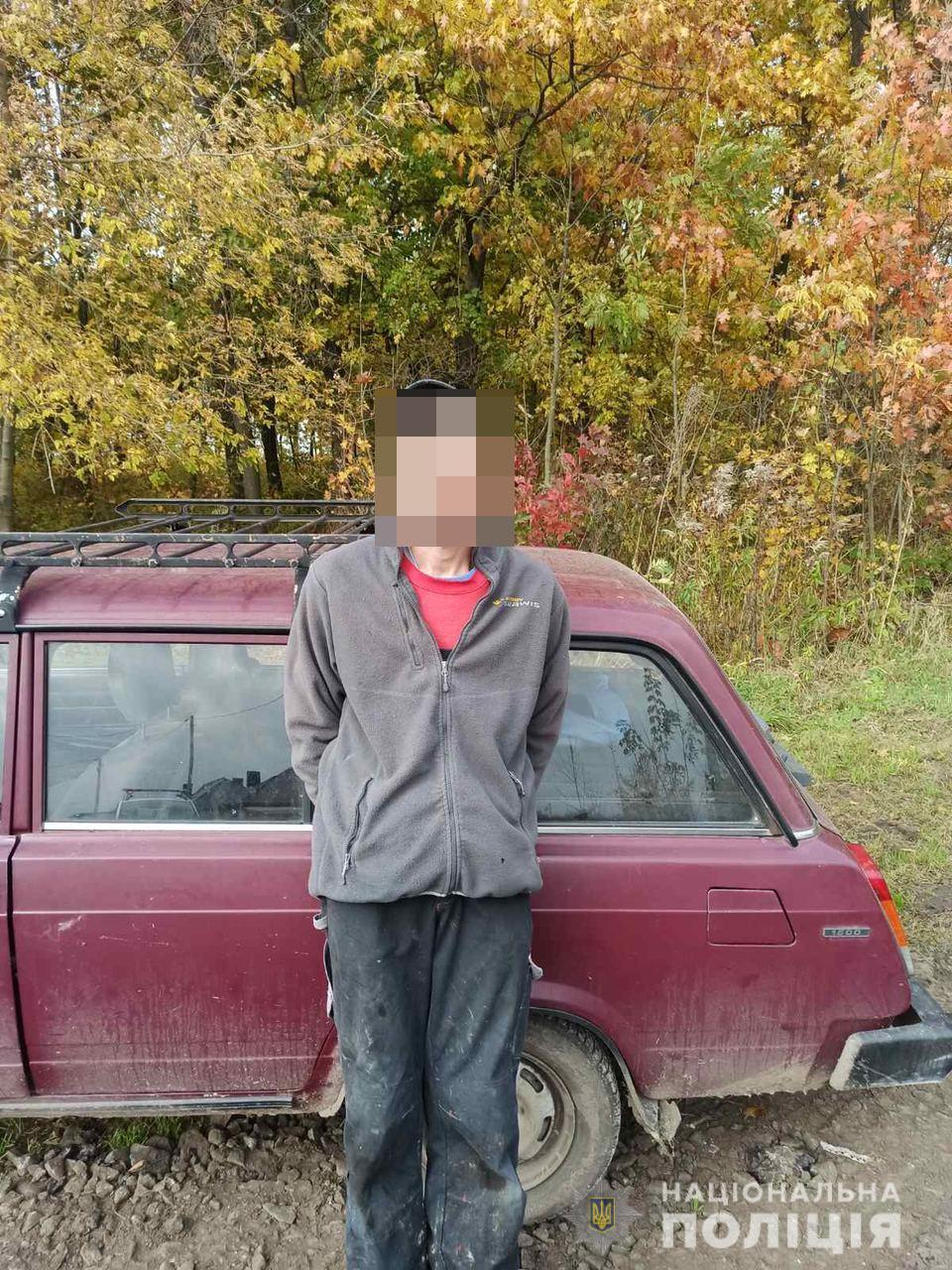 Біля Луцька поліцейський офіцер громади виявив чоловіка з психотропами