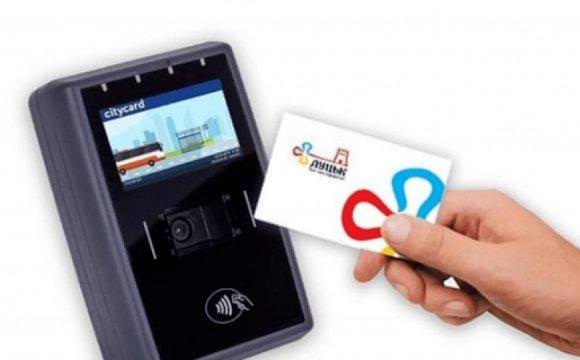 На автоматизований облік оплати проїзду у Луцькій громаді додатково передбачать понад 2,7 мільйона